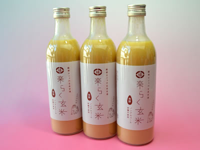玄米甘酒「楽らく玄米」490ml×12本 ノンアルコール・砂糖不使用