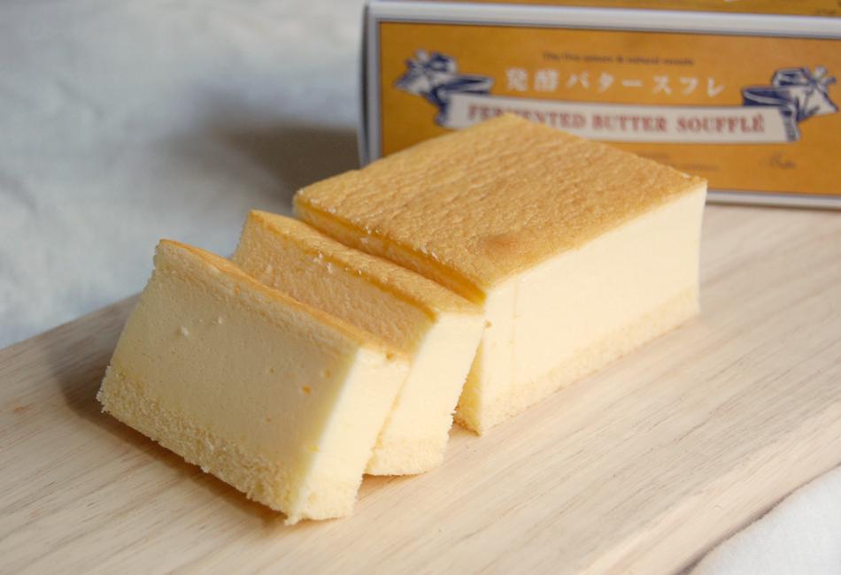 発酵バタースフレ切ったところ