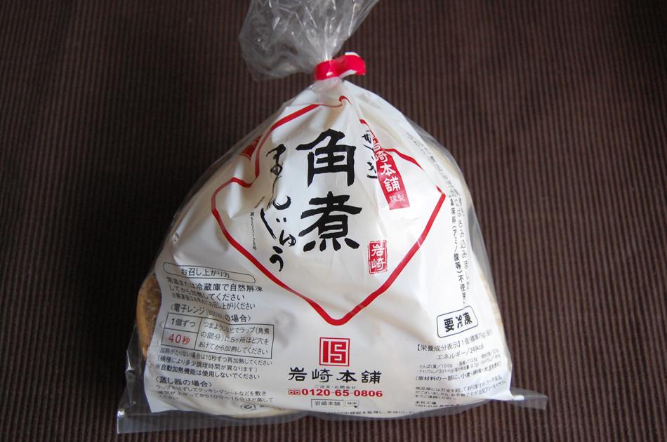 長崎角煮まんじゅう01