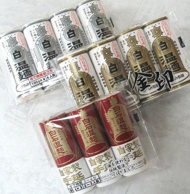 白石温麺(うーめん)
