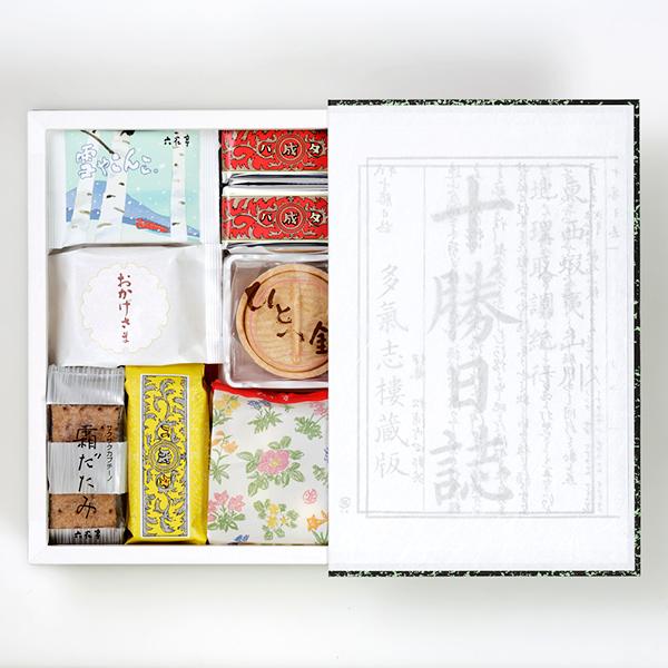 六花亭 詰め合わせ 十勝日誌(23個入)