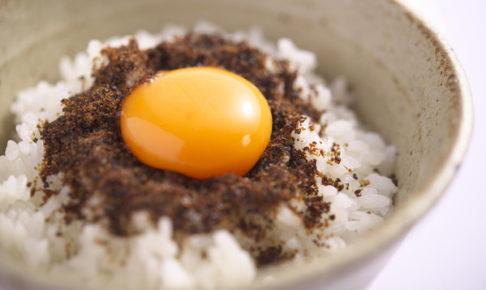 ご飯 県 かけ 卵 兵庫