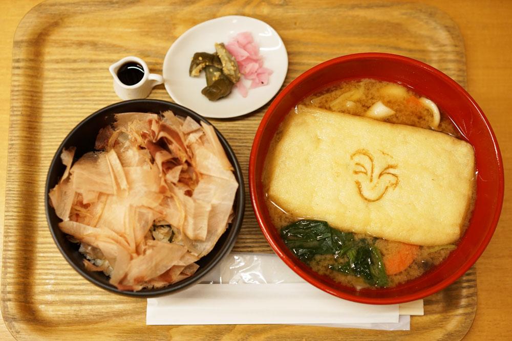季節野菜のふるさと味噌汁セット