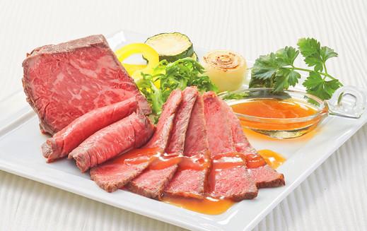 近江牛特選モモ肉のローストビーフブロック 150g×2個 ソース2袋付き