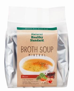 ブロススープ(ボーン)