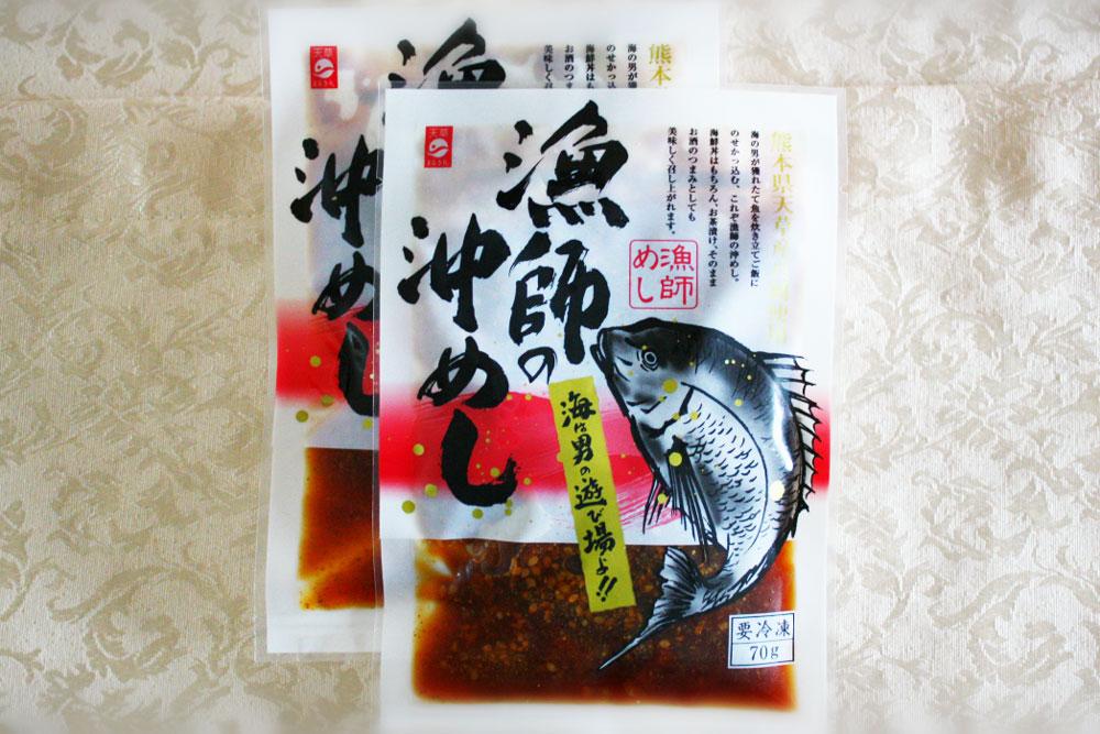 漁師の沖めし 真鯛(パッケージ)