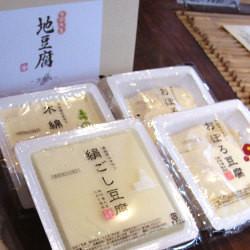大浜大豆 地豆腐セット Bセット