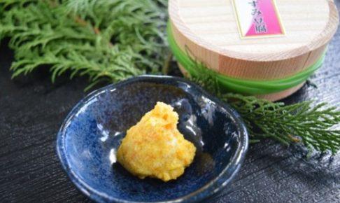 うにからすみ豆腐(豆腐味噌漬け・とうふチーズ)