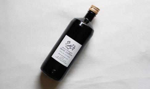 無添加オリジナルカフェオレベース瓶