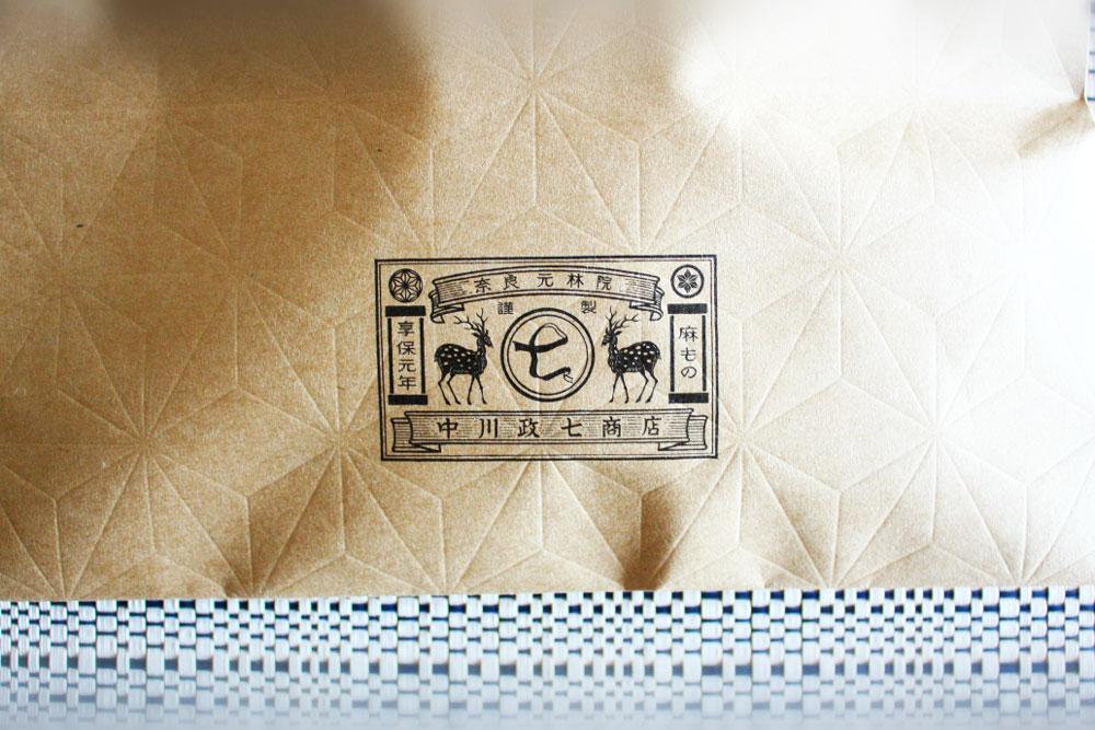 パッケージのロゴ