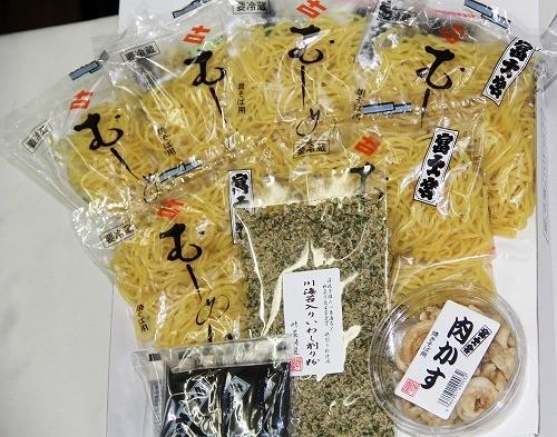 富士宮名物焼きそば用むし麺セット 小/叶屋