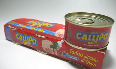 【カッリポ社 CALLIPO】 トンノ(ツナ)オリーブオイル漬け