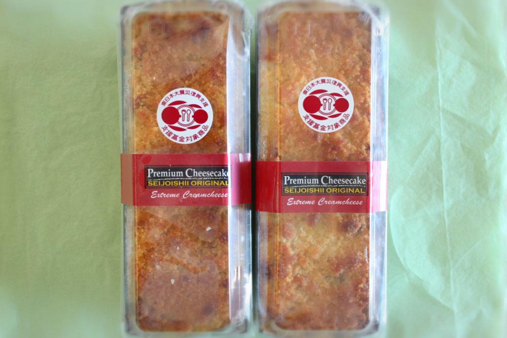 成城石井自家製 プレミアムチーズケーキ 2本セット
