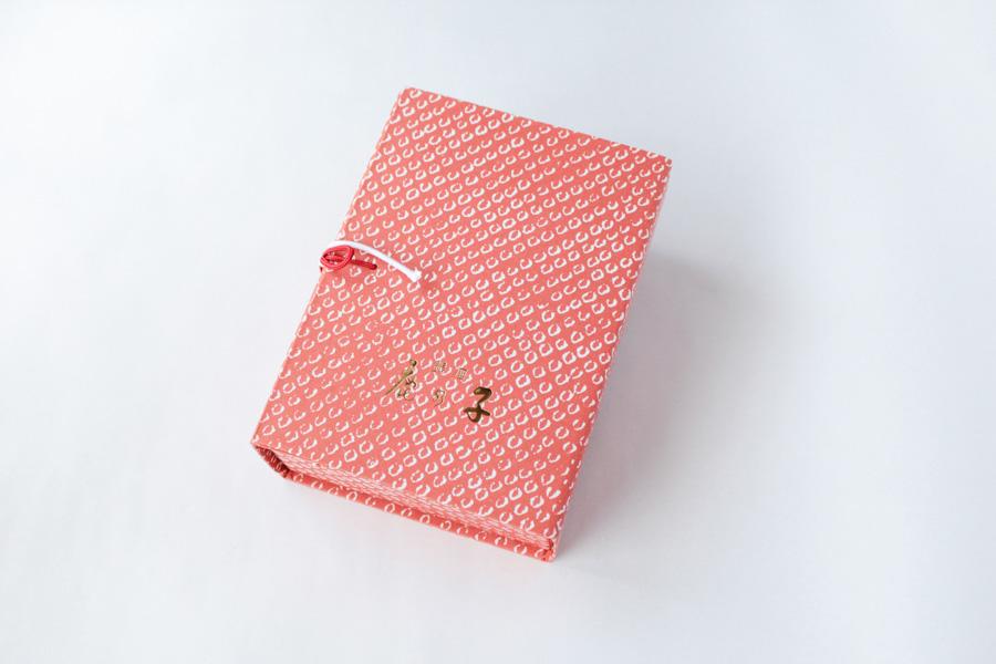 銀座鹿乃子 パッケージ