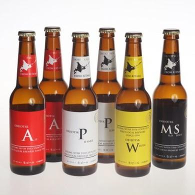 ビンビール(330ml)6本セット