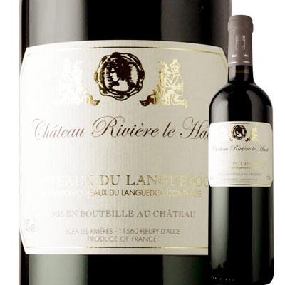 クラシック・ルージュ シャトー・リヴィエール・ル・オー 2015年 フランス ラングドック&ルーション 赤ワイン フルボディ 750ml