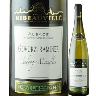 ゲヴュルツトラミネール・コレクション カーヴ・ド・リボヴィレ 2016年 フランス アルザス 白ワイン 中甘口