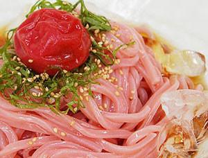 南高梅梅肉入 紀州冷し梅うどん(4食スープ付)