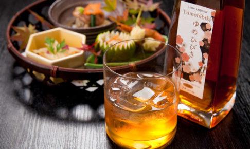 樽仕込高級梅酒 ゆめひびき (500ml)(風呂敷包み)