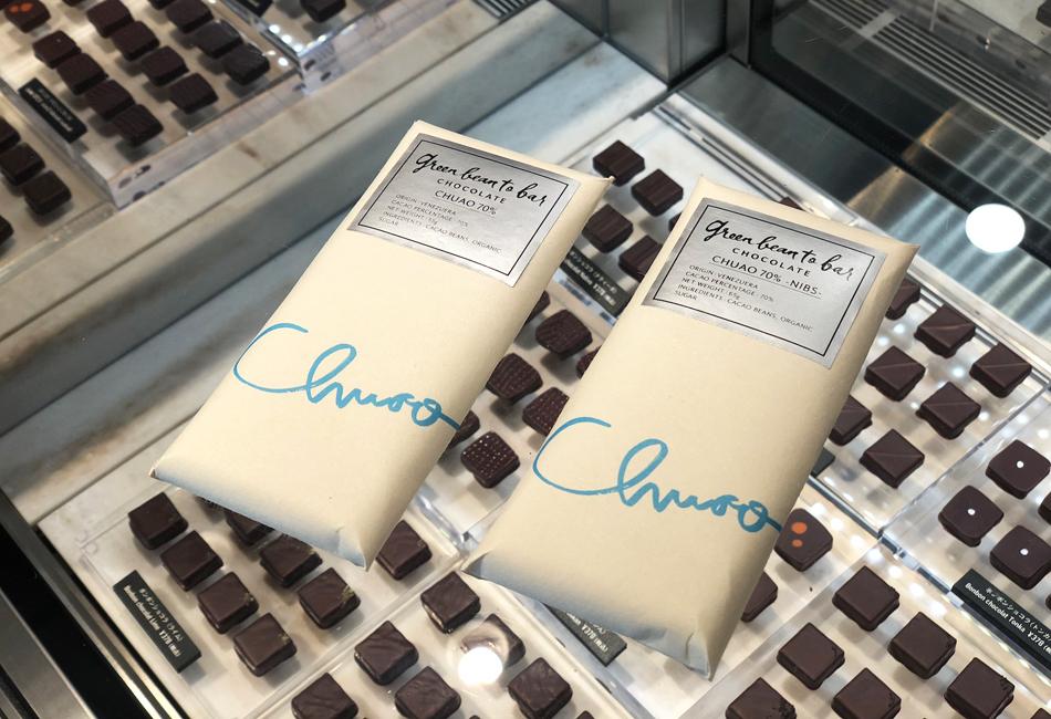 「チュアオ」のチョコレートバー