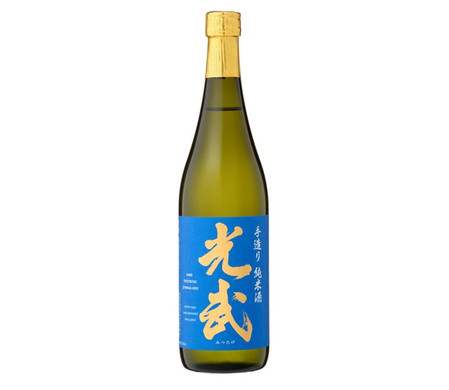 手造り純米酒 光武