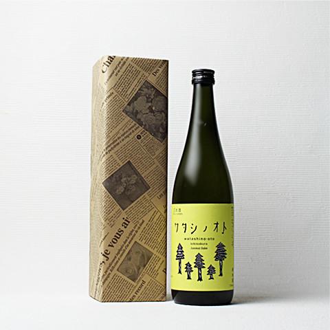 一ノ蔵 純米酒 ワタシノオト