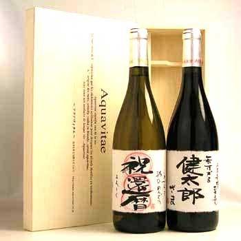 フランス・ローヌ赤、白ワイン2本セット 手書きオリジナルラベル木箱入