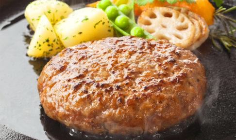 みえジビエ 鹿肉ハンバーグ