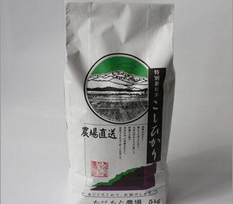 特別栽培米コシヒカリ 白米 5kg