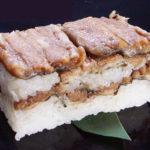 煮穴子寿司 中サイズ