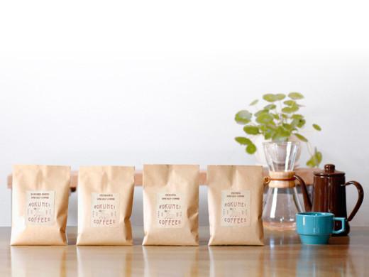 スペシャルティコーヒー お試し飲み比べセット 100g×4種セット