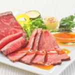 近江牛特選モモ肉のローストビーフブロック