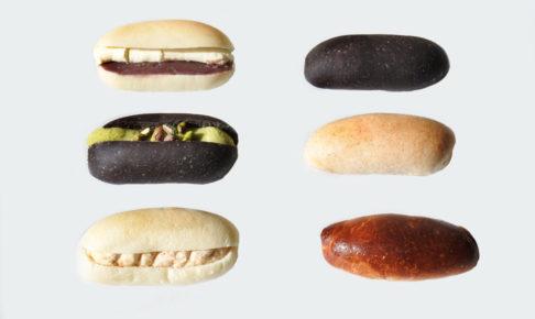 スイーツ3本セット(具なしパン3本付き)