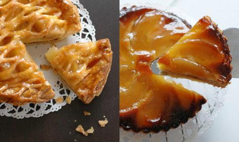 贅沢にりんご アップルパイ&タルトセット