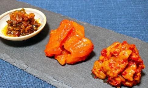 無添加キムチ/ベストセラー食べ比べセット(ねぎ醤油・鮭キムチ・チャンジャ)