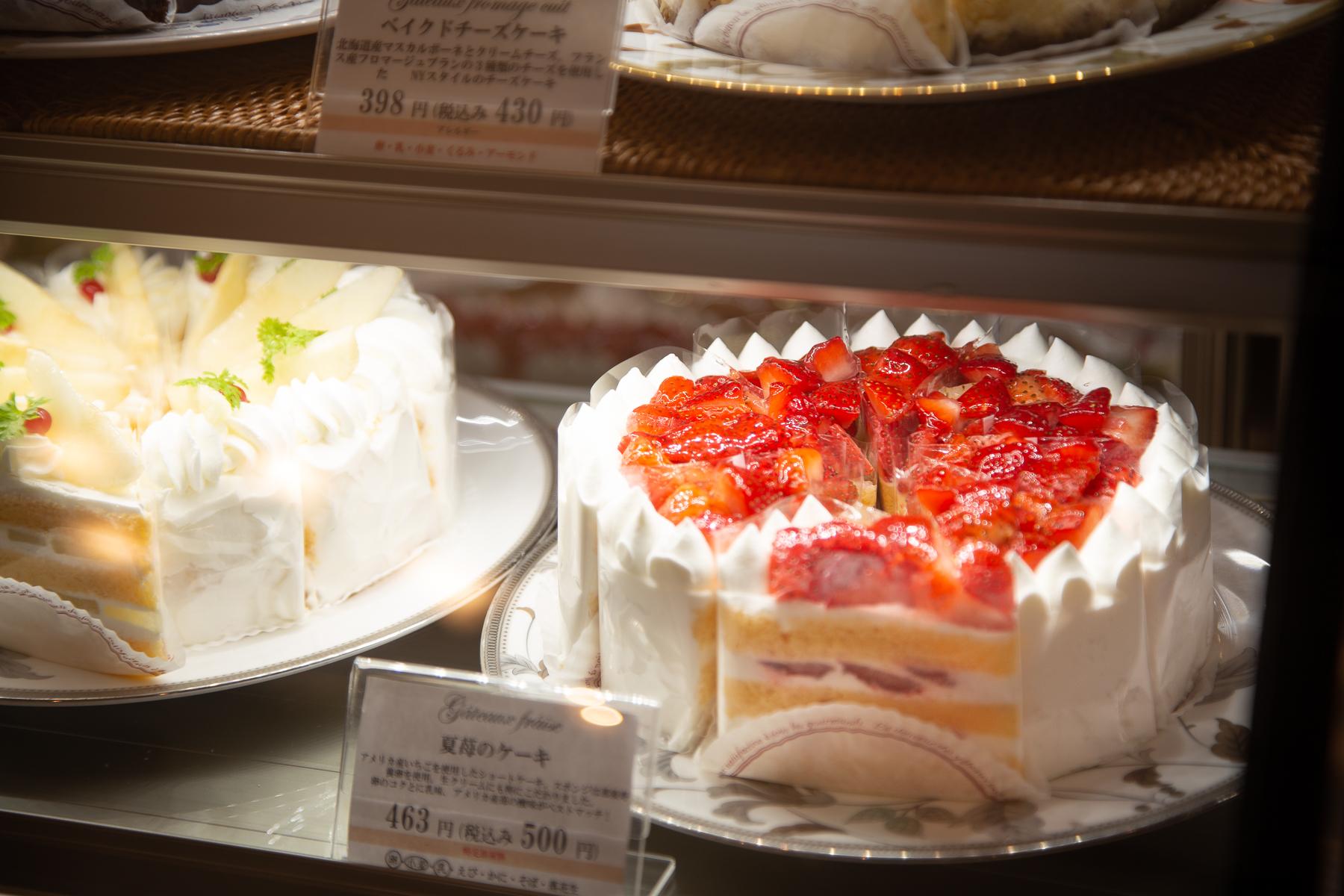 パティスリー ラヴィアンレーヴの苺ケーキ