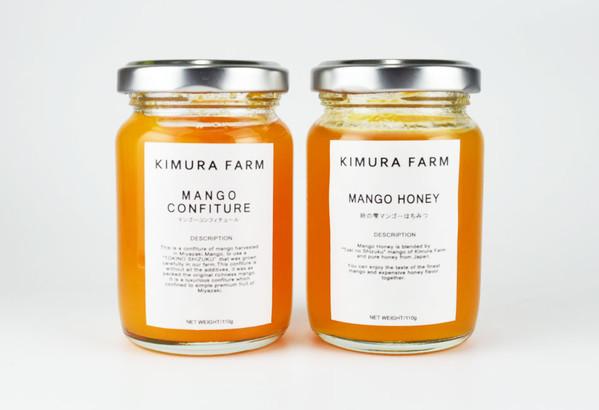 KIMURA FARM 時の雫マンゴー プレミアムコンフィチュール2本セット(マンゴー&マンゴーはちみつ)