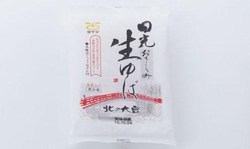 北の大豆 豆乳入り 日光生ゆば 1枚入り(たれ付)×1袋