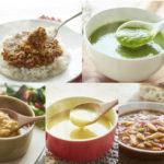 4種類のスープ&キーマカレーセット
