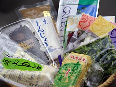 京都の特選食材セット