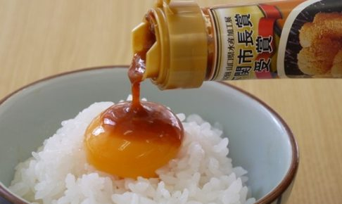 雲丹醤油120ml
