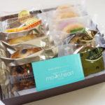 16種類から選べる焼き菓子10点セット