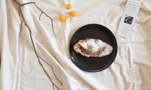 ルーツの胡桃パン
