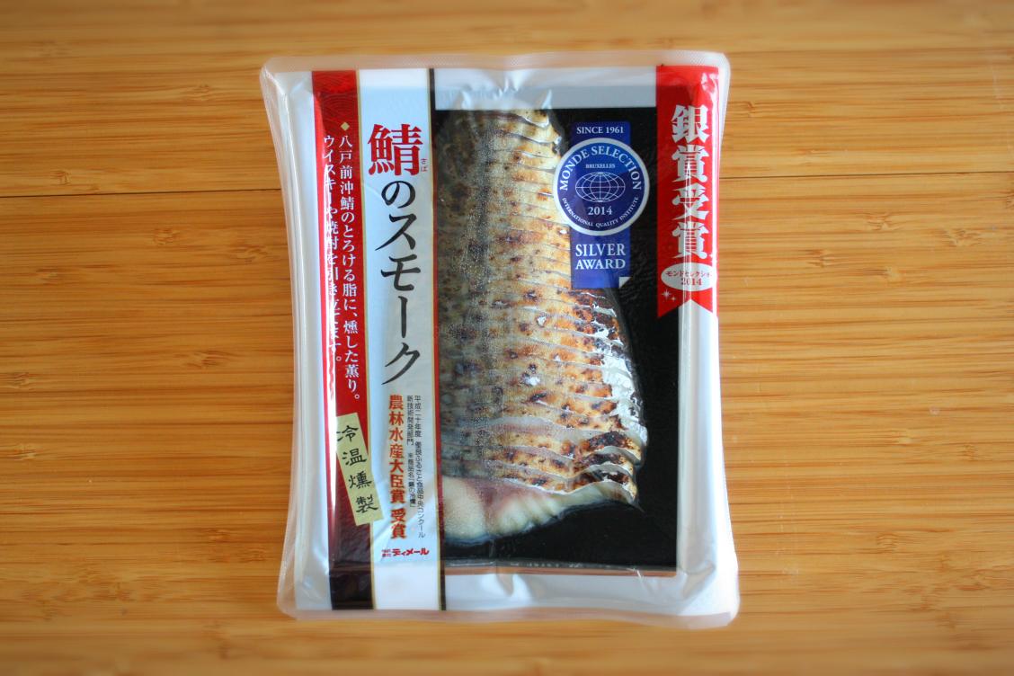 鯖陣 鯖のスモークのパッケージ