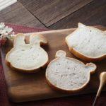 動物型食パン2個セット