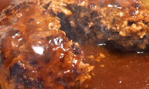 折戸の新鮮馬肉 ハンバーグ カット
