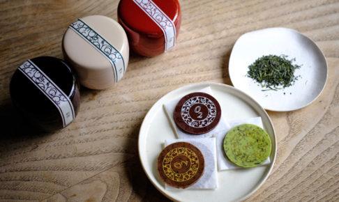 茶葉ショコラ