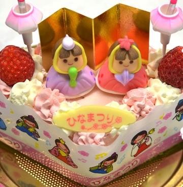 手作り・ ひな祭りアイスケーキ卵・小麦アレルギー対応(ひし形)