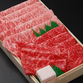 松阪牛サーロイン×モモすき焼き用