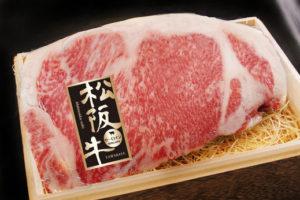 松阪牛サーロインステーキ肉 200グラム
